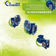 Aluminum-Housing-Worm-Gear-Speed-Reducers.pdf_page_01
