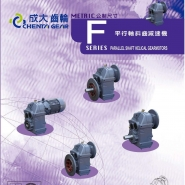 F-series-Parallel-Shaft-Helical-Gearmotors.pdf_page_001