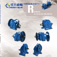 R-series-Helical-Gear-Speed-Reducers.pdf_page_01