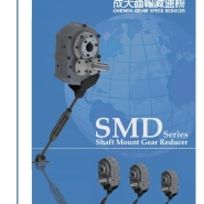 SMD-Shaft-Mounted-Speed-Gear-Reducers.pdf_page_01