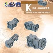 k-series_imperial